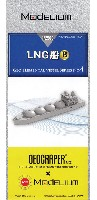 LNG船 B