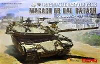 イスラエル 主力戦車 マガフ 6B ガル バタシュ