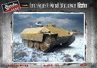 ドイツ 装甲兵員輸送車 ケッチェン