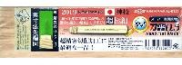 シモムラアレック職人堅気新春 神技 超極細 ナノ 刀平 0.5