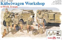 WW2 ドイツ アフリカ軍団 キューベルワーゲン w/DAKフィギュア & イギリス第8軍フィギュア