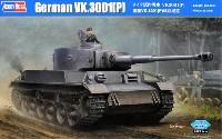 ホビーボス1/35 ファイティングビークル シリーズドイツ 試作戦車 VK3001 (P)