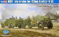 ホビーボス1/35 ファイティングビークル シリーズアメリカ M3A1 スカウトカー w/M-30 122mm榴弾砲