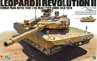 タイガーモデル1/35 AFVドイツ レオパルト 2 レボリューション 2 主力戦車