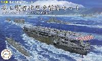 フジミ集める軍艦シリーズ海上護衛戦 空母艦隊セット (大鷹型/武蔵/阿賀野/明石/彩色済み艦載機付き)