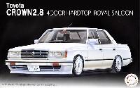 フジミ1/24 インチアップシリーズトヨタ クラウン 2.8 4ドア ハードトップ ロイヤルサルーン '79 (MS110)