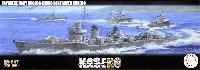 日本海軍 陽炎型駆逐艦 陽炎 特別仕様 エッチングパーツ付き