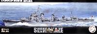 日本海軍 駆逐艦 島風 竣工時