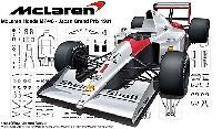 フジミ1/20 GPシリーズマクラーレン ホンダ MP4/6 ブラジルGP/サンマリノGP/日本GP 日本GP仕様 エッチングパーツ付き