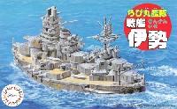 ちび丸艦隊 戦艦 伊勢 (エッチングパーツ 木甲板シール付き)