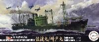 日本陸軍 輸送船 佐渡丸/崎戸丸 エッチングパーツ付き