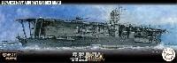 日本海軍 航空母艦 赤城 エッチングパーツ 木甲板シール付き