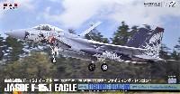 航空自衛隊 F-15J イーグル 第303飛行隊 2018 小松基地航空祭 記念塗装機 ファイティング ドラゴン