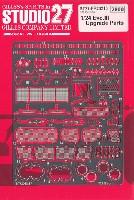 スタジオ27ラリーカー グレードアップパーツ三菱 ランサー エボリューション 3 アップグレードパーツ