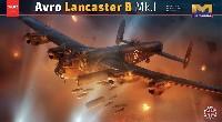 HKモデル1/32 エアクラフトアブロ ランカスター B MK.1