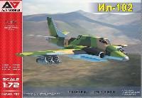 イリューシン IL-102 試作攻撃機