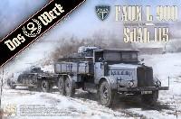 ダス ヴェルク1/35 ミリタリーファウン L900 トラック w/SdAh115 トレーラー