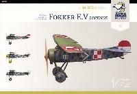 フォッカー E.V ローゼンジ リミテッドエディション