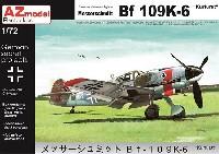 メッサーシュミット Bf109K-6 クーアフュルスト