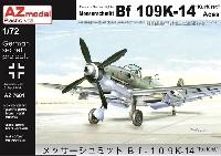 メッサーシュミット Bf109K-14 クーアフュルスト エース