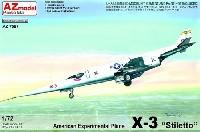 AZ model1/72 エアクラフト プラモデルダグラス X-3 スティレット 超音速実験機