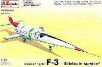 AZ model1/72 エアクラフト プラモデルダグラス F-3 戦闘機 スティレット実用型