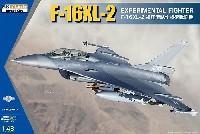 キネティック1/48 エアクラフト プラモデルF-16XL-2 複座型試作戦術戦闘機