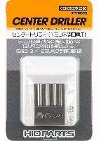 センタードリラー 1ミリ穴開口専用