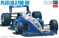 ハセガワ1/24 自動車 限定生産プラス ローラ T90-50