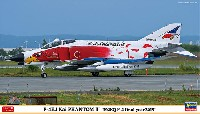 ハセガワ1/72 飛行機 限定生産F-4EJ改 スーパーファントム 302SQ F-4 ファイナルイヤー 2019