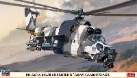 Mi-24/35 Mk.3 スーパーハインド グレーカムフラージュ