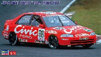 JTCC シビック フェリオ 1994 インターTEC