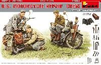 ミニアート1/35 WW2 ミリタリーミニチュアU.S. モーターサイクル リペアクルー スペシャルエディション
