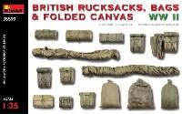 ミニアート1/35 ビルディング&アクセサリー シリーズイギリス 軍用リュックサック、フィールドキャンバス & バッグ WW2