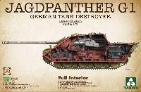 ドイツ 重駆逐戦車 Sd.Kfz.173 ヤークトパンター G1 後期型 フルインテリア