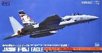 航空自衛隊 F-15J イーグル 第306飛行隊 2018 小松基地航空祭 記念塗装機 勧進帳