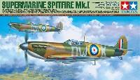 スーパーマリン スピットファイア Mk.1