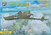 モデルズビット1/48 エアクラフト プラモデルカーチス XP-55 アセンダー 試作戦闘機