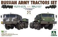 ロシア陸軍 KZKT-537L & MAZ-537 トラクターセット