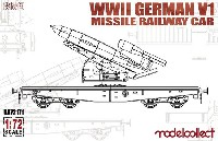 モデルコレクト1/72 AFV キットドイツ V1 ミサイル 平貨車