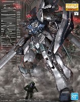 バンダイMASTER GRADE (マスターグレード)MSN-06S-2 シナンジュ スタイン (ナラティブVer.)
