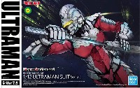 ULTRAMAN SUIT Ver7.5