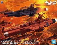 地球連邦主力戦艦 ドレッドノート級 火星絶対防衛線セット