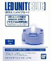バンダイ発光ユニットLEDユニット ブルー