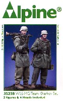 WW2 ドイツ 武装親衛隊 MG42機関銃チーム ハリコフ 2体セット