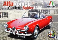 アルファロメオ ジュリエッタ スパイダー 1300 (日本語説明書付属)