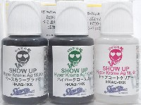 Show UP ハイパークローム ハイパークローム Ag 1K Kit