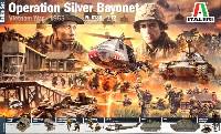ベトナム戦争 シルバー バヨネット作戦 1965 バトルセット