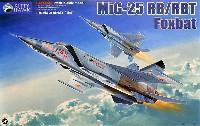MiG-25 RB/RBT フォックスバット