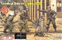 トーテンコープフ師団 (ハリコフ 1943年) w/ボーナスパーツ